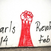 1393202227-graffiti-for-the-bahrain-revolution--manama_989583